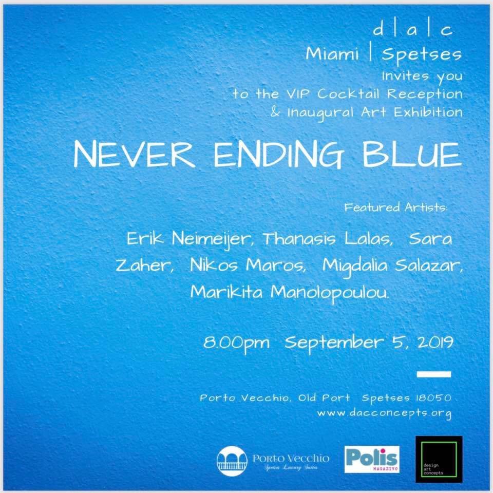 Never Ending Blue
