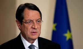Νίκος Αναστασιάδης πρόεδρος Κύπρου