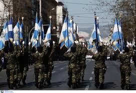 Στρατιωτική παρέλαση στην Θεσσαλονίκη