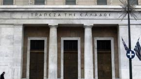 Ενισχυμένη ανάπτυξη από την έκθεση της Τράπεζας Ελλάδος