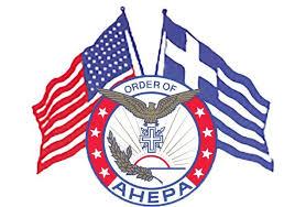 AHEPA Icarus HJ36 Ελληνοαμερικανικές σχέσεις
