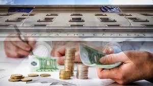Αύξηση καταθέσεων στις τράπεζες