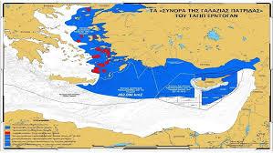 Γαλάζια πατρίδα της Τουρκίας