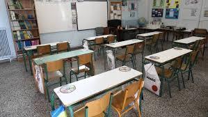 Άνοιγμα σχολείων στις 11 Ιανουαρίου