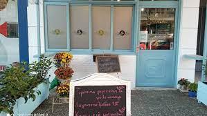Open Kitchen Filoxenia