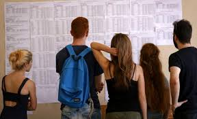 Αυξομειώσεις στις βάσεις εισαγωγής στα πανεπιστήμια
